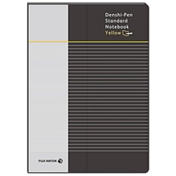 Denshi-Pen Standard Notebook Yellow