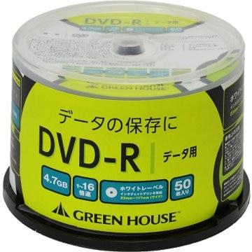 GREENHOUSE DVD-R データ用 4.7GB 1-16x 50Pスピンドル GH-DVDRDB50