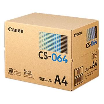 CANON 純正コピー用紙 CS-064 A4 1829C002