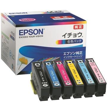 EPSON カラリオプリンター用 インク/イチョウ(6色パック) ITH-6CL