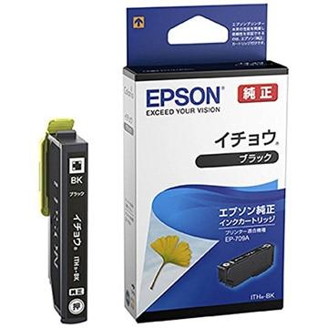 エプソン カラリオプリンター用 インク/イチョウ(ブラック) ITH-BK