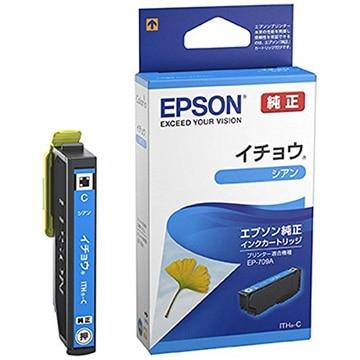 エプソン カラリオプリンター用 インク/イチョウ(シアン) ITH-C