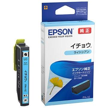 エプソン カラリオプリンター用 インク/イチョウ(ライトシアン) ITH-LC