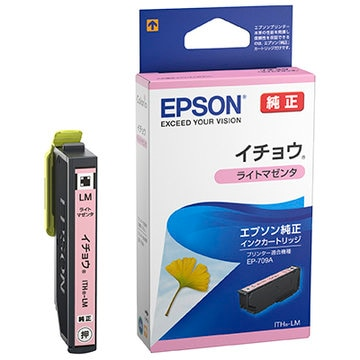エプソン カラリオプリンター用 インク/イチョウ(ライトマゼンタ) ITH-LM