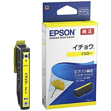 EPSON カラリオプリンター用 インク/イチョウ(イエロー) ITH-Y