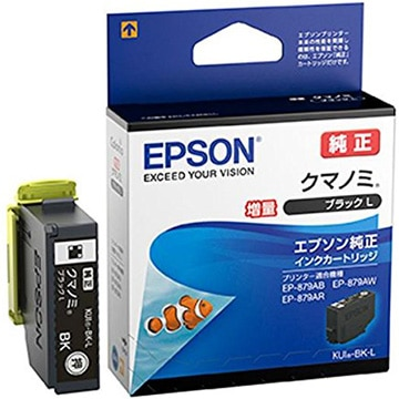 EPSON カラリオプリンター用 インク/クマノミ(ブラック増量タイプ) KUI-BK-L