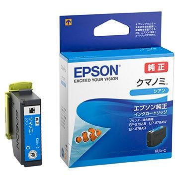 EPSON カラリオプリンター用 インク/クマノミ(シアン) KUI-C