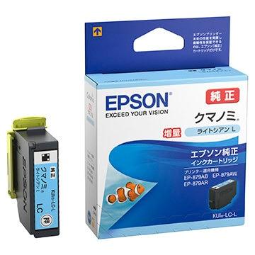 EPSON カラリオプリンター用 インク/クマノミ(ライトシアン増量タイプ) KUI-LC-L