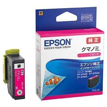 EPSON カラリオプリンター用 インク/クマノミ(マゼンタ) KUI-M