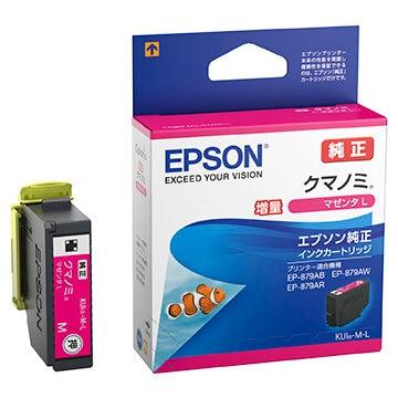 EPSON カラリオプリンター用 インク/クマノミ(マゼンタ増量タイプ) KUI-M-L