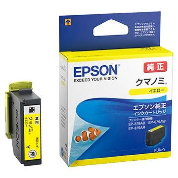 EPSON カラリオプリンター用 インク/クマノミ(イエロー) KUI-Y