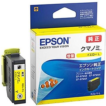 EPSON カラリオプリンター用 インク/クマノミ(イエロー増量タイプ) KUI-Y-L