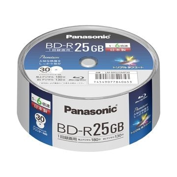 Panasonic 録画用6倍速BD-R 25GB スピンドル30枚パック LM-BRS25MP30