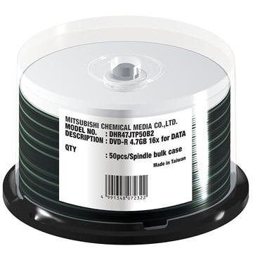 三菱電機 DVD-R 4.7GB 1-16x スピンドル50P サーマル対応 DHR47JTP50B2