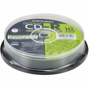 三菱電機 CD-R 700MB 48x スピンドル10P ホワイト PR80FP10SD1