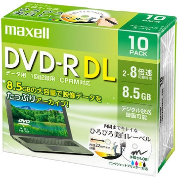 データ用 DVD-R DL 8.5GB 8X CPRM 10枚 Pケース