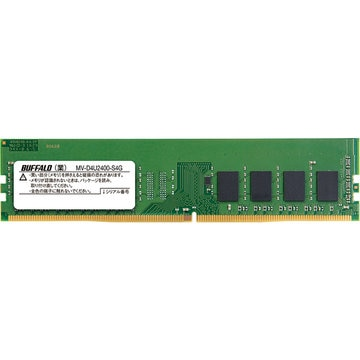 BUFFALO PC4-2400対応 288Pin DDR4 DIMM 4GB MV-D4U2400-S4G