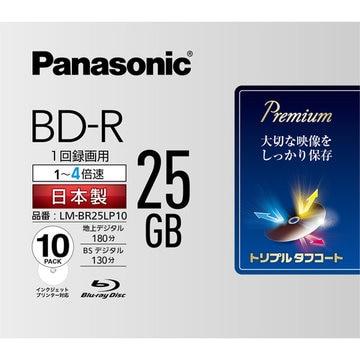 Panasonic 録画用4倍速BD-R 25GB 10枚パック LM-BR25LP10