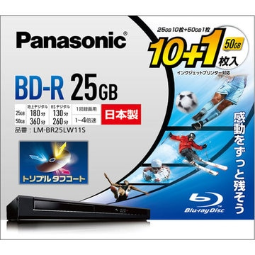 Panasonic 録画用4倍速BD-R 25GB 10枚+50GB1枚パック LM-BR25LW11S