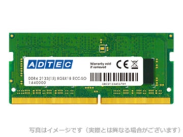 ADTEC DDR4-2400 260pin SO-DIMM 8GB SR ADS2400N-H8G