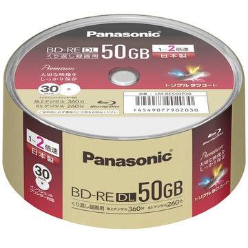 Panasonic 録画用2倍速BD-RE DL 50GB スピンドル30枚パック LM-BES50P30