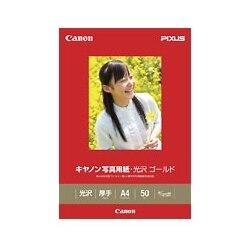 CANON 写真用紙・光沢 ゴールド A4 50枚 GL-101A450 2310B007