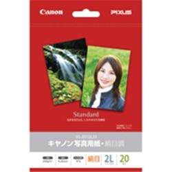 CANON 写真用紙・絹目調 2L判 20枚 SG-2012L20 1686B003