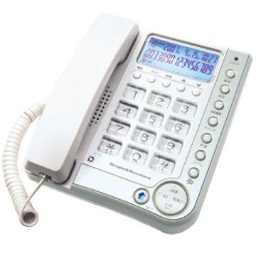 KASHIMURA 留守番機能付シンプルフォン NSS-05