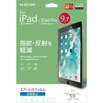 ELECOM 9.7 iPad 2018&2017用フィルム/エアーレス/反射防止 TB-A179FLA