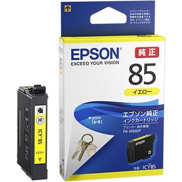 EPSON ビジネスインクジェット用 標準インク(イエロー) ICY85
