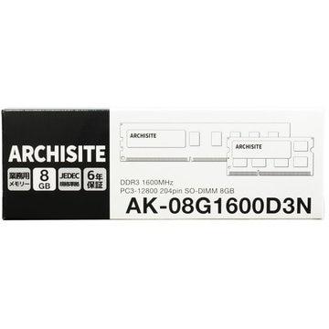 【送料無料】ARCHISS ノート用メモリ PC3L-12800 1.35V SO-DIMM 8GB AK-08G1600D3N