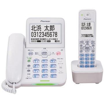 パイオニア デジタルコードレス留守電(子機1) ホワイト TF-SA75S(W)