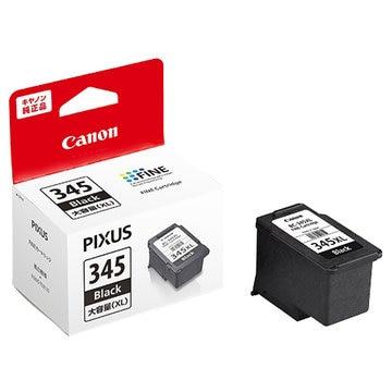 CANON FINEカートリッジ BC-345XL ブラック(大容量) 2158C001