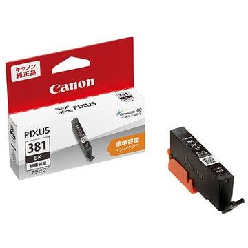CANON インクタンク BCI-381BK ブラック 2336C001