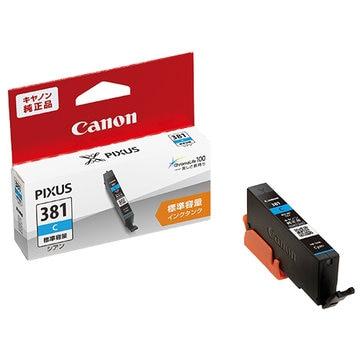 CANON インクタンク BCI-381C シアン 2333C001