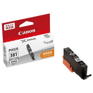 CANON インクタンク BCI-381GY グレー 2337C001