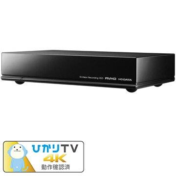 I-ODATA 24時間連続録画 USB3.0/2.0 録画用HDD 4TB(ひかりTV動作確認済) AVHD-AUTB4