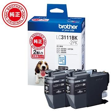 ブラザー インクカートリッジ お徳用黒2個パック LC3111BK-2PK