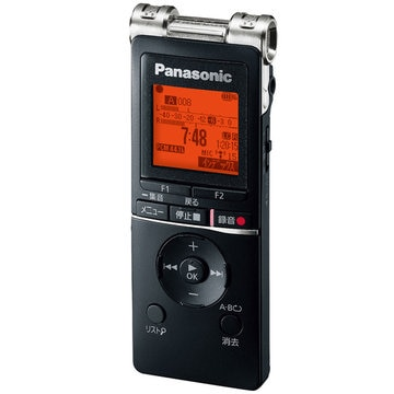 Panasonic ICレコーダー (ブラック) RR-XS470-K