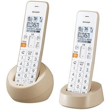 SHARP デジタルコードレス電話機(子機2台) ベージュ系 JD-S08CW-C