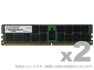DDR4-2666 288pin RDIMM 16GB×2 DR
