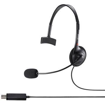 BUFFALO 片耳ヘッドバンド式ヘッドセット USB接続 ブラック BSHSHUM110BK