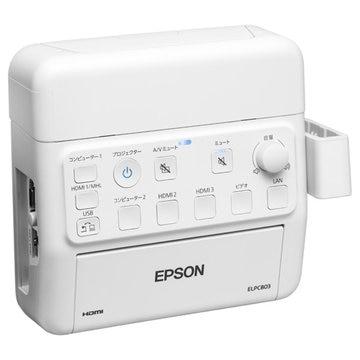 EPSON ビジネスプロジェクター用 インターフェイスボックス ELPCB03