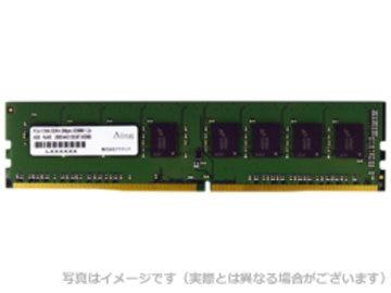 ADTEC DDR4-2666 288pin UDIMM 8GB SR ADS2666D-H8G