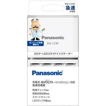 Panasonic 単3形単4形ニッケル水素電池専用急速充電器 BQ-CC85