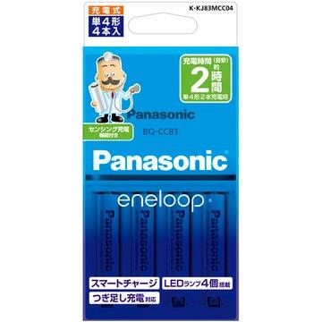Panasonic 単4形 エネループ 4本付充電器セット K-KJ83MCC04