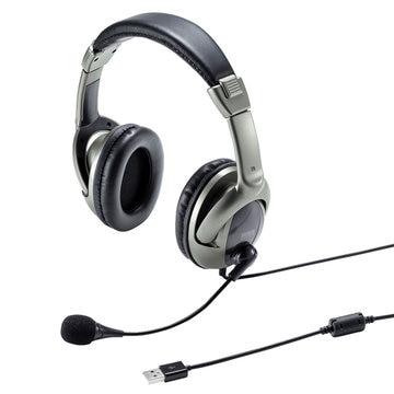 SANWASUPPLY USBヘッドセット MM-HSU10GM