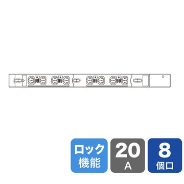 <ひかりTV>【送料無料】19インチサーバーラック用コンセント 200V(20A) 8個口・3m TAP-SV2208LK