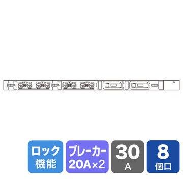 <ひかりTV>【送料無料】19インチサーバーラック用コンセント 200V(30A) 8個口・3m TAP-SV2308LK