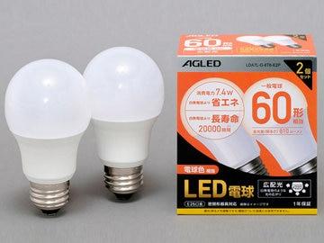 アイリスオーヤマ LED電球 E26 広配光 60形相当 電球色 2個 LDA7L-G-6T6-E2P